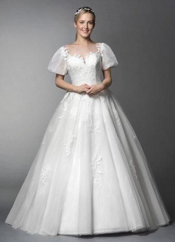 Azazie Campbell Wedding Dress