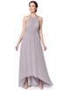 Aibreann Sample Dress
