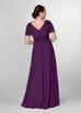 Vyletta MBD Sample Dress